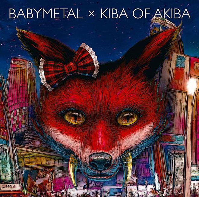 kiba-cover