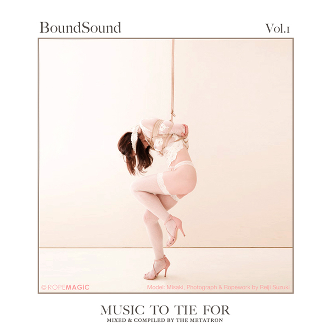 BoundSoundCover